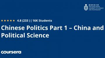 Chinese Politics Part 1 – China and Political Science